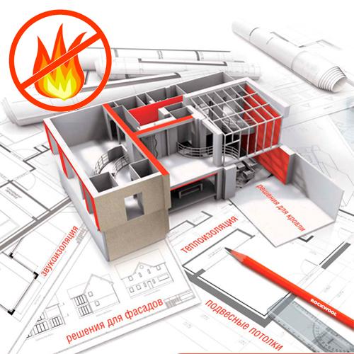 имена- оценка пожарного риска торгового центра пособия составляет